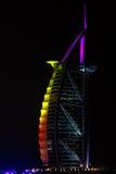 Burj Al arabisches Dubai UAE Lizenzfreies Stockfoto