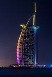 Burj Alarab Fotografía de archivo