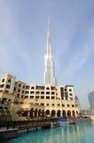 burj Dubai wysoki drapacz chmur świat obraz stock