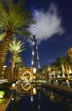 Burj Kalifa Foto de archivo libre de regalías