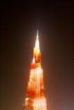 burj khalifa του Ντουμπάι Στοκ Εικόνες