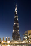 Burj Khalifa Imagen de archivo libre de regalías