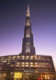 Burj khalifa Royalty Free Stock Photo