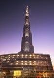 Burj khalifa. Dubai. World's tallest building Royalty Free Stock Photo