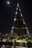 Burj Khalifa obrazy royalty free