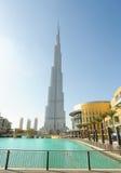 Burj Khalifa in Doubai stock fotografie