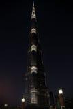 Burj khalifa, dubai Stock Photo