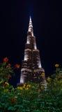 Burj Khalifa, Dubai Stock Photography