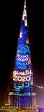 Burj Khalifa, Dubai Imagens de Stock Royalty Free