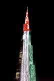 Burj Khalifa, Dubai Foto de Stock Royalty Free
