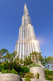 Burj khalifa Dubai Royalty Free Stock Photo