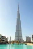 Burj Khalifa en Dubai Imagen de archivo libre de regalías
