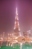 Burj Khalifa on June 7, 2010 in Dubai, UAE. Stock Photos