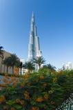 Burj Khalifa mit Blumen, Dubai, UAE Lizenzfreies Stockbild
