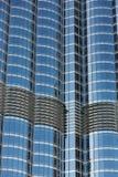 Burj Khalifa mit klarem blauem Himmel in Dubai, Welthöchstes Gebäude Lizenzfreies Stockbild
