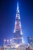Burj Khalifa na Czerwu 7, 2010 obrazy royalty free