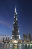 Burj Khalifa at night, Dubai Stock Image