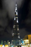 Burj khalifa by night Stock Photo