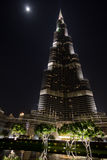 Burj Khalifa. One of the tallest buildings in the world in its entirety Royalty Free Stock Images
