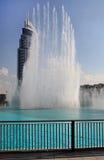 Burj Khalifa Performing Fountain. Royalty Free Stock Photography