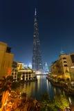 Burj Khalifa, world`s tallest skyscraper, Dubai, United Arab Emirates. Dubai, UAE - Feb 20, 2016: Burj Khalifa, world`s tallest skyscraper, Downtown Burj Dubai stock image