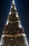 Burj Khalifa - the world's tallest tower Royalty Free Stock Images