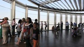 burj pokładu Dubai khalifa obserwacja zbiory