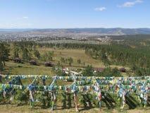 Burjatien Ansicht von Ulan-Ude vom kahlen Berg lizenzfreie stockfotografie