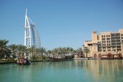 burjdubai för al arabiskt hotell Arkivfoton