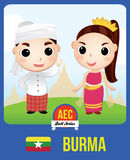 Burma AEC doll. The cute couple doll a symbol of Burma country member of Asean  (AEC Royalty Free Stock Images