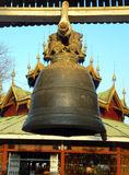 Burma. Kyaukme Monastery Bell Royalty Free Stock Photography