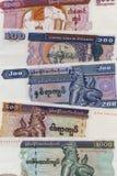 Burmese Banknotes - Myanmar (Burma). A selection of Burmese Banknotes - Myanmar Royalty Free Stock Image