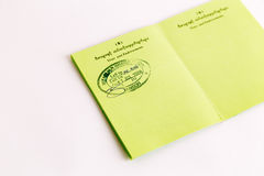 Burmese identity document Stock Photos