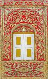 Burmese Style window decorated by gold color metallic embossed Stock Image