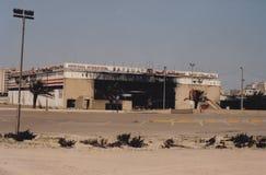 Free Burned Safeway Store After Persian Gulf War, Kuwait Stock Photography - 100013512