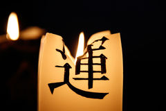 Burning candle with a hieroglyph. In the dark Royalty Free Stock Photography