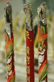 Burning Chinese Incense Stock Photos