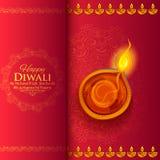 Burning diya on Happy Diwali Holiday background for light festival of India. Illustration of burning diya on Happy Diwali Holiday background for light festival royalty free illustration