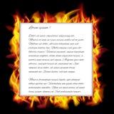 Burning fire frame. Vector Stock Photo