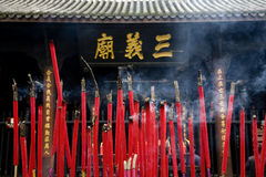 Burning Incense Temple Sichuan China. Burning Incense Ancient Chinese Temple of Three Kingdoms, Wuhou Memorial, Chengdu, Sichuan, China Royalty Free Stock Photography