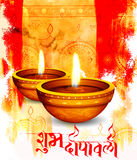 Burning watercolor diya on happy Diwali Holiday background for light festival of India Royalty Free Stock Photo