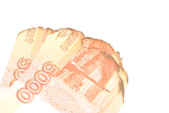 Burnt russian banknotes Royalty Free Stock Photo