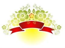 Burocracia e flores Fotos de Stock Royalty Free