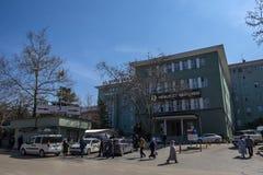 Bursa kraju szpital obraz royalty free
