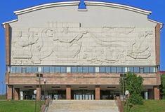Buryat state academic theater of drama in Ulan Ude Royalty Free Stock Photography