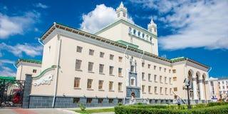 Buryat State Opera and Ballet Theather Royalty Free Stock Image