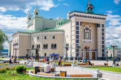 Buryat State Opera and Ballet Theather Royalty Free Stock Photography