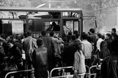 Bus della Cina Fotografia Stock