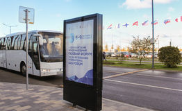 The bus drove up to the entrance of the ExpoForum Royalty Free Stock Photo