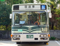 A bus parking at the station in Kyoto, Japan Stock Photo